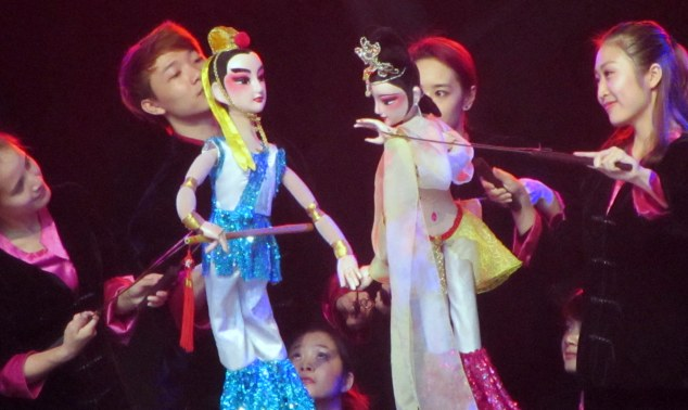 Guangdong Puppet Art Theatre